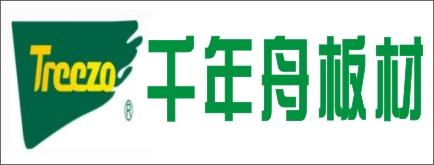 邵阳千年舟板材-衡阳招聘
