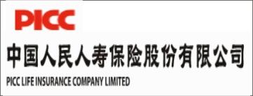 泰康集团-衡阳招聘