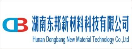 湖南东邦新材料科技有限公司-衡阳招聘