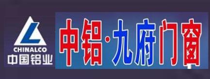 新邵县朝阳铝材营销中心-衡阳招聘