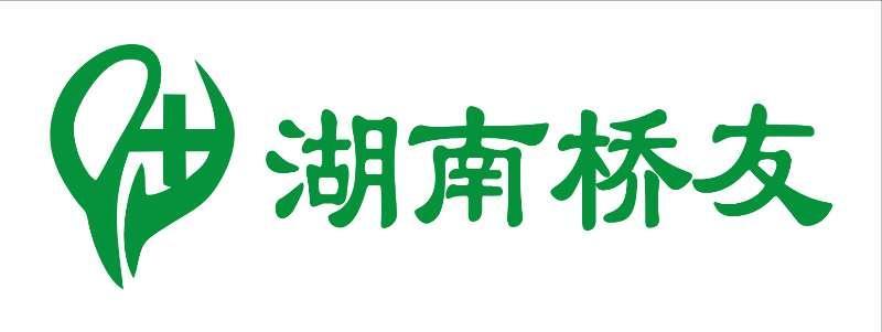 湖南省桥友医疗器械公司-衡阳招聘