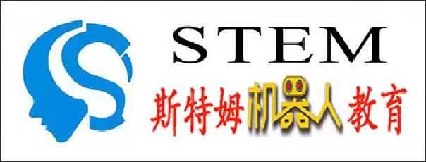 斯特姆机器人-衡阳招聘